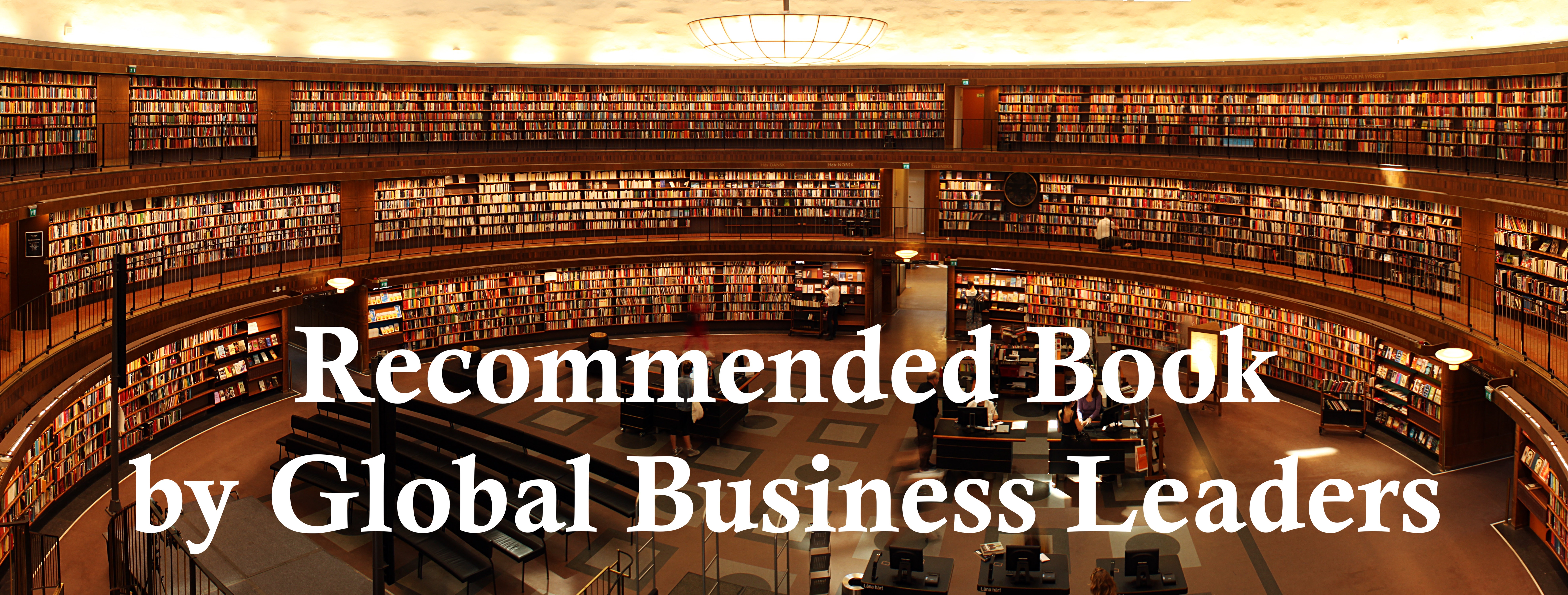 recomm-book-by-global-leaders